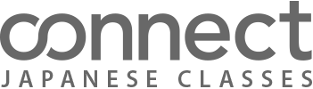 connect japanese classes nagoya logo